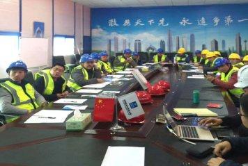 安全生产重于泰山 ---raybet公司公司狠抓冬季施工安全