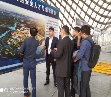 陶佳宏董事长率队赴武汉考察合作项目