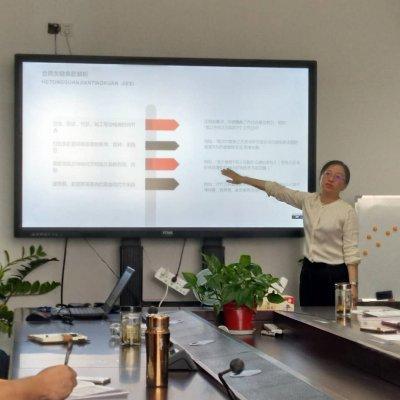 湖南raybet公司智能科技有限公司法务专题培训