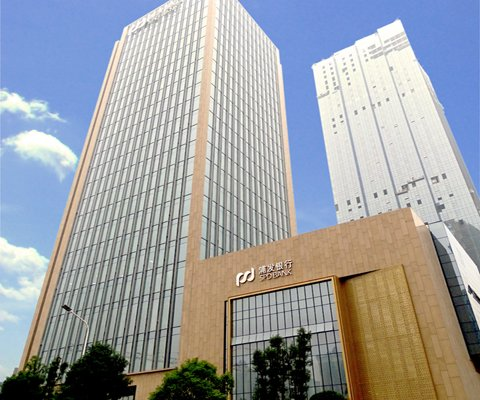 上海浦东发展银行股份有限公司长沙分行办公楼弱电项目