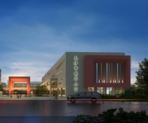 长沙市明华小学空调安装项目