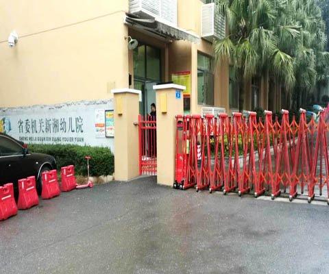 中共湖南省委机关新湘幼儿院安防项目工程