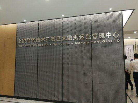 董事长陶佳宏一行前往江西上饶经开区雷竞技靠谱吗园区交流学习